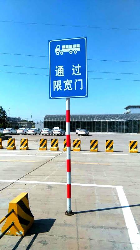 济南一起学车网-山东交运驾校-山东交运驾驶员培训基地-学车报名-在线报名